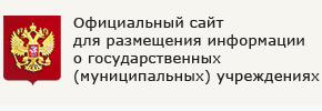 (Официальный сайт муниц. учережд.)Безымянный12
